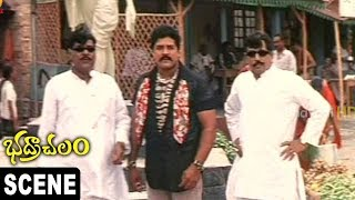 Kota Srinivasarao, Mallikharjuna Rao Plans To Use Sri Hari For Money || Bhadrachalam Movie Scenes