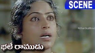 Mohan Babu Knows His Mother Vijaya || Heart Touching Emotional Scene || Bhale Ramudu Movie Scenes