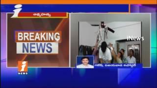 Engineering Student Silam Janardhan Ends life in Ibrahimpatnam   Krishna   iNews
