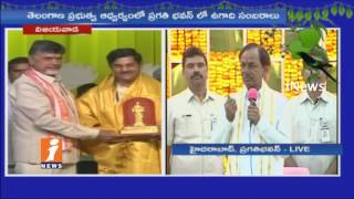 CM KCR And TRS MLA's Celebrate Ugadi festival At Pragathi Bhavan | Telangana | iNews