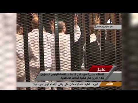 Raw: Egypt's Morsi at Trial, in Detention News Video