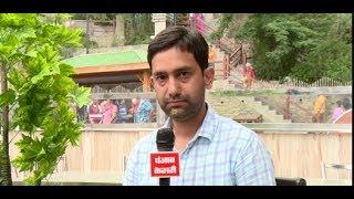 Shimla MC Election- सीपीएम लीडर संजय चौहान के साथ पंजाब केसरी की खास बातचीत