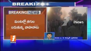 Massive Fire Accident In Shadnagar Bus Stand Parking | More Than 200 Bikes Burned | iNews