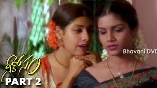 Nee kosam Full Movie Part 2 Ravi Teja, Maheshwari, Uttej