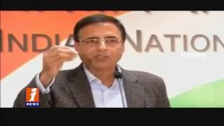 Congress Corruption Allegations on Kiren Rijiju, He Condemns It | iNews
