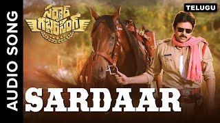Sardaar   Telugu Audio Song   Sardaar Gabbar Singh   Devi Sri Prasad   Benny Dayal   Pawan Kalyan