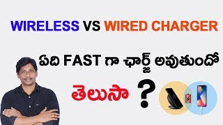 Wireless vs wired charger  || Which Will Charge Fast || Telugu Tech Tuts