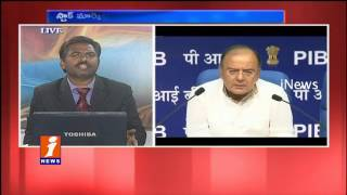 Rbi Interest Rates On Markets | Sensex and Nifty Situation | Money Money (18-10-2016) | iNews