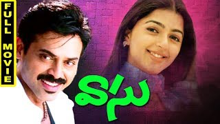 Vasu Full Movie - Venkatesh, Bhoomika, Karunakaran