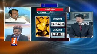 Stock Markets Flash Crash Due To Repo Rate Announcement | Money Money (08-12-2016) | iNews