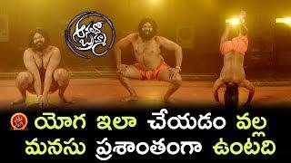 Shakalaka Shankar As Baba Ram Dev - Comedy Scene - 2017 Telugu Movie Scenes - Tapsee Movie Scenes