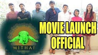 Mithai Telugu Movie Official Launch | Mithai | Vijay Devarakonda | Sandeep reddy | Top Telugu tv |