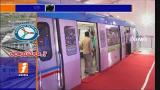 L&T Palns To Constructs Shoping Malls For Revenue In Hyderabad | Metro Rail Project | iNews