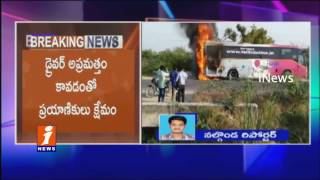 Garuda Bus Fire Accident At Aleru | Yadadri District | Hyderabad to Warangal Bus | iNews