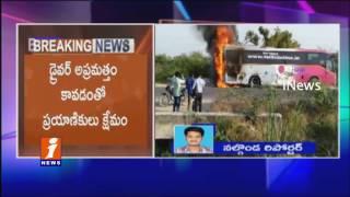 Garuda Bus Fire Accident At Aleru | Yadadri District | Hyderabad to Warangal Bus | iNews