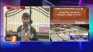 Task Force Police Raids on Srinivasa Enterprises |Rs 7 Crore Old currency seized |Hyderabad| iNews