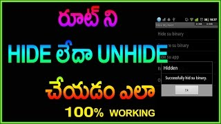 How to Hide android Root using hide my root | Telugu | 100% Working