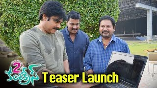 Powerstar Pawan Kalyan Launched The Teaser Of Sunil & N Shankar's Two Countries - Bhavani HD Movies