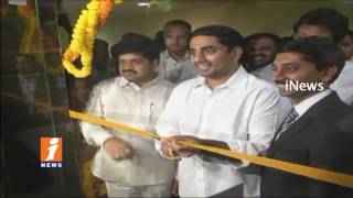 Nara Lokesh Launches 7 IT Companies at Medha Towers in Gannavaram| Vijayawada | iNews