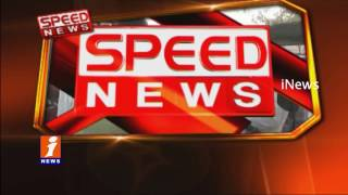 AP And Telangana Speed News (11-01-2017) | iNews