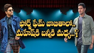 The India's Most Powerful TOLLYWOOD Celebrities in FORBES Top 100 List || Rectv India