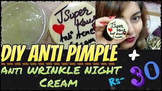 How to Make Night Cream for Young Glowing Skin | DIY Anti Aging ACNE Cream  | Wrinkle Removal Cream