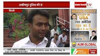 दिल्ली - JNU से गुमशुदा छात्र नजीब पर गरमाई राजनीति