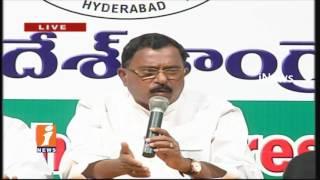 T Congress Mallu Ravi Comments On BJP President Candidate Ramnath Kovind | Gandhi bhavan | iNews