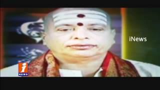 LB Nagar SOT Cops Arrest Fake Chilli Baba On Cheats People In Vanasthalipuram | Hyderabad | iNews