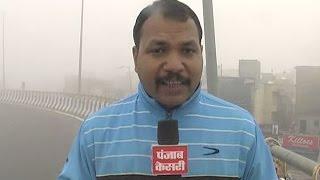 दिल्ली में कोहरे ने फिर से दी दस्तक, विजिबिलटी हुई बेहद कम