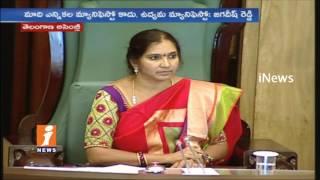 Minister Jagadish Reddy Speaks On SC ST Welfare Development In Telangana Assembly   iNews