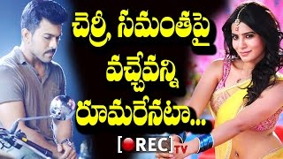 Ram Charan Team Full Clarity on SAMANTHA ROLE  in Ram Charan  Upcoming movie | Rectv India