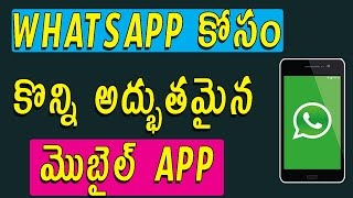 Best Cool New WhatsApp Apps and Tricks You Should Try || Telugu Tech Tuts