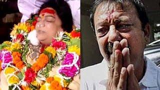 Reema Lagoo Family Cry on Her Funeral | रीमा लागू का अंतिम संस्कार | Reema Lagoo's Funeral