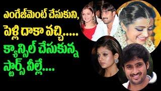 పెళ్లి క్యాన్సిల్ చేసుకున్న స్టార్స్ | Tollywood Celebrities Who Got Engaged But Never Got Married