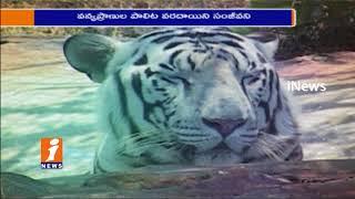 Zoo Veterinary Hospital For Wildlife In Tirupati Zoo Park | iNews