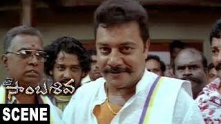 Sai Kumar Nomination Scene - Jai Sambhasiva Movie Scenes