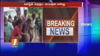 Tension In Thunduru | Aqua Food Factory Protests Against  Turns To Violent  | West Godavari | iNews