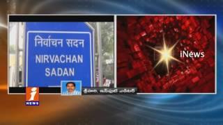Mulayam Singh Yadav Vs Akhilesh Yadav War Again Started | Utter Pradesh | iNews