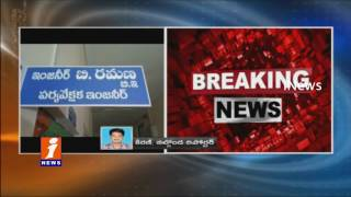 ACB Caught RWS Officers Taking Bribe 6 Lakhs Rs Over Krishna Pushkar Bill Pass | Nalgonada | iNews