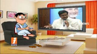 Dada Political Punches On AP Minister Uma Over His Comments On YS Jagan | Pin Counter | iNews