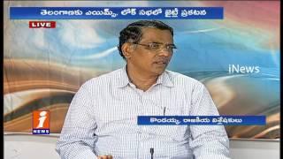 Discussion On Panneerselvam and Sasikala Meets Governor Vidyasagar Over TN CM Post | iNews