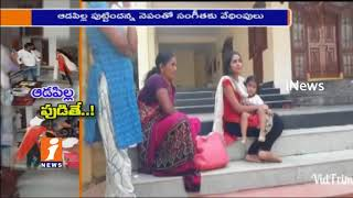 TRS Srinivas Reddy Leaves Wife After Gave Birth To Girl Child | Married To Another Women | iNews