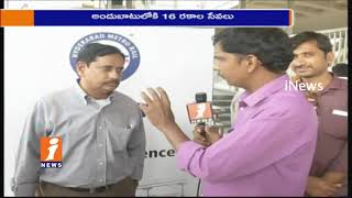 Metro MD NVS Reddy Face To Face On Hyderabad Metro Rail Project Warks | iNews