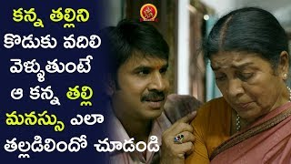 Jayammu Nischayammu Raa Movie Scenes - Srinivas Reddy Mother Sentiment Scene - 2017 Telugu Scenes