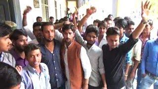 जवाहर लाल नेहरू कॉलेज में छात्रों ने किया हंगामा