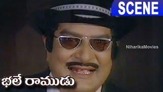 Satyanarayana Teases Mohan Babu || Superb Comedy Scene || Bhale Ramudu Movie Scenes