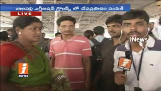 Thousands Of Asthma Patients Take Bathini Fish Medicine at Nampally Grounds   Hyderabad   iNews