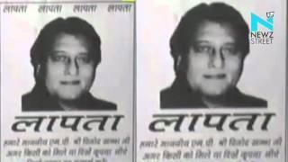 People in Pathankot declare MP Vinod Khanna 'missing'