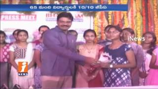 Bhashyam School Students Gets Top Ranks in Telangana SSC Results 2017   iNews